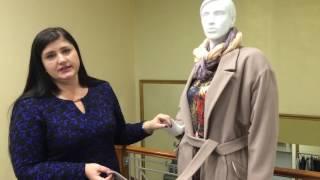 видео Брендовая одежда - купить в Харькове, Киеве, Одессе