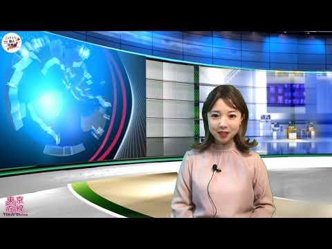 欢迎收看本期日本华人信息网,最新快报,新冠阴影下日本入管放大招,不法滞在取缔政策人性化,或掀起大规模黑户归国潮