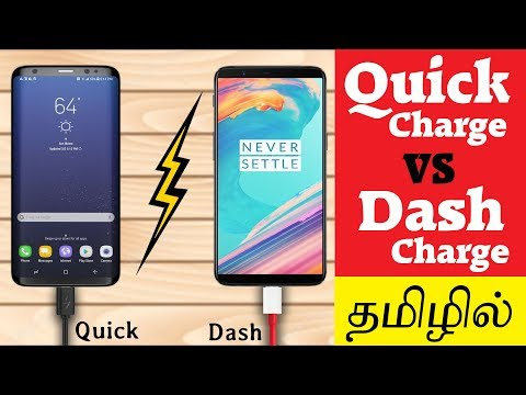 Quick charge vs dash charge | Which is best in Fast Charging? Explained in Tamil
