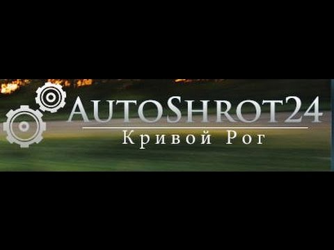 Автозапчасти б/у для иномарок, контрактные двигатели, кпп, акпп, балки, мосты, генераторы, стартера, рулевые рейки, суппорта, шины, диски, капоты, крылья, двери.