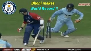 Dhoni set the World Record of most catches - India vs England 5th ODI Cricket Highlights in 2007