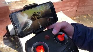 Квадрокоптер р/у Від Гвинта SPY ВІДЕО камера здатності 480р WiFi FPV on-line