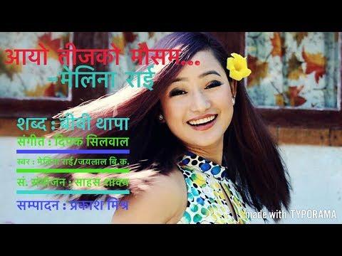 Melina Rai - New Nepali Teej Song - AAYO TEEJ KO MAUSAM Ft. Jaylal BK