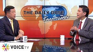 The Daily Dose - เล่าประวัติสมัยก่อนที่จะเป็นทหาร อยากรับใช้ชาติแต่เด็ก