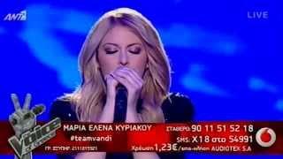 The Voice of Greece | Μαρία Έλενα Κυριάκου -