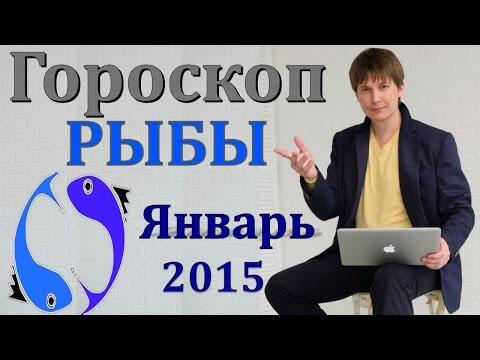 Женский гороскоп знаков Зодиака  Гороскопы для всех!