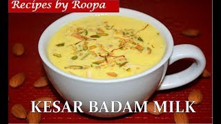Kesar Badam Milk Recipe | Badam Milkshake | Badam Milk | Almond Kesar Milk Recipe | केसर बादाम मिल्क