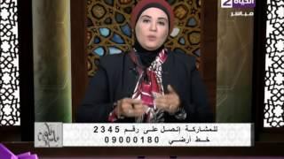 بالفيديو.. نادية عمارة تحرج متصلة تشتكي من زوجة ابنها.. والثانية تغلق الخط