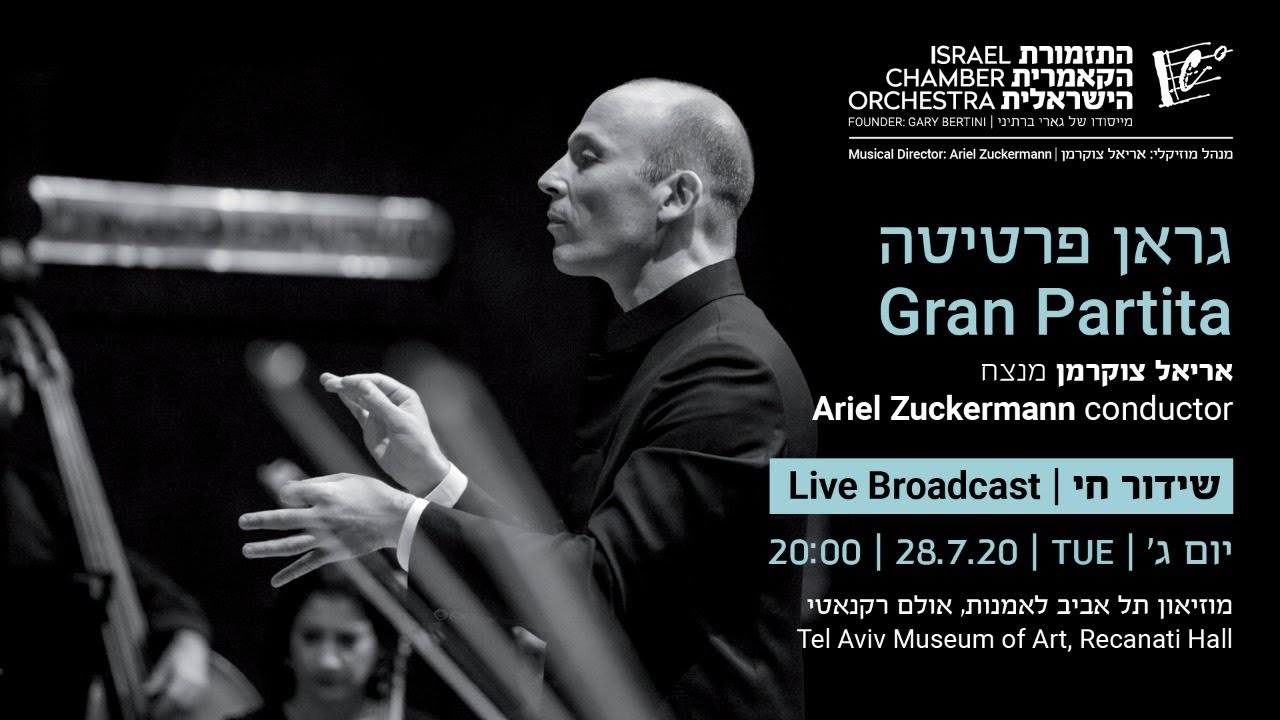 Israel Chamber Orchestra - live broadcast