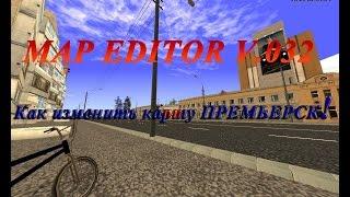 Map Editor изменение карты Премьерск от проекта PG