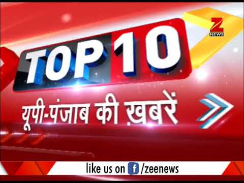 Top 10: Punjab government to organize employment fair between August 21 to 31