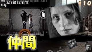 【This war of mine】そしてまた一人の僕が加わる 暴君カティア物語#10(ゆっくり実況) thumbnail