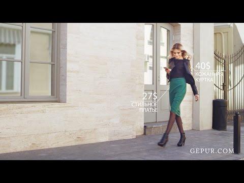 ТВ-реклама интернет-магазина женской одежды