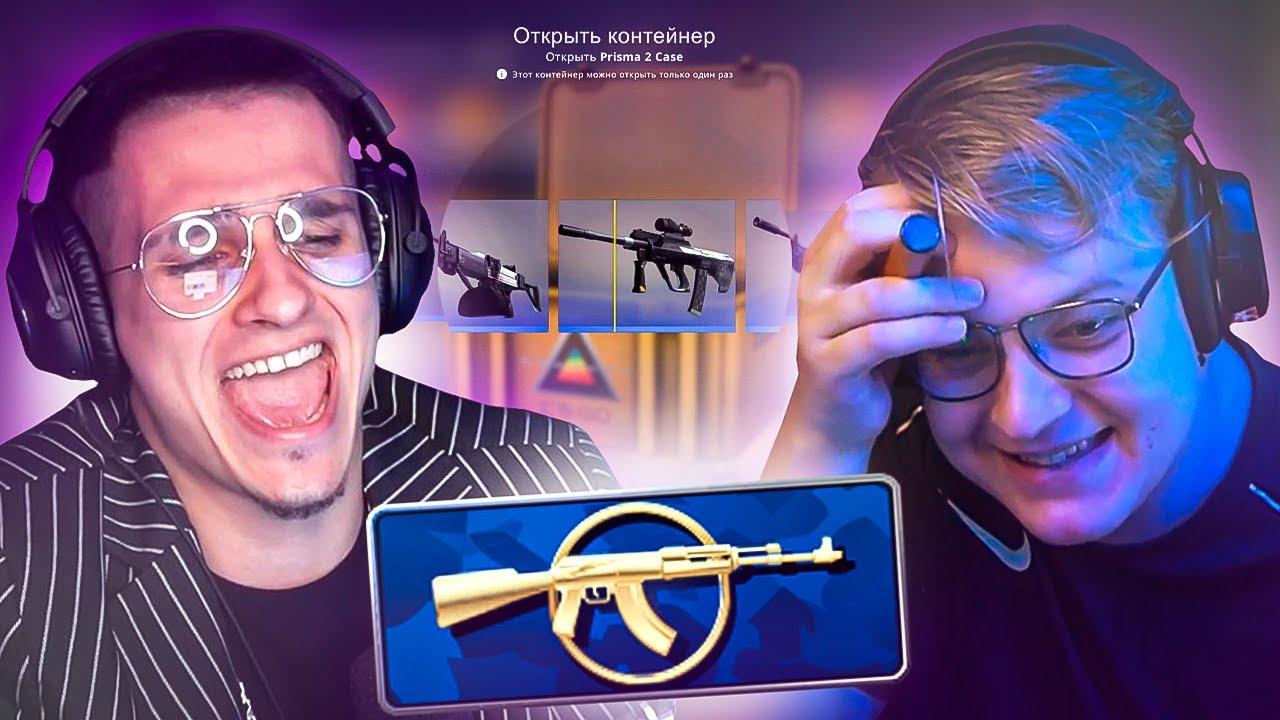 Игоряо Позвонил Пятёрке из-за нового Звания в CS:GO | Нарезка стрима ФУГА TV