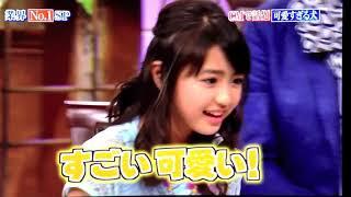 俊介くん 俊介くん 検索動画 9