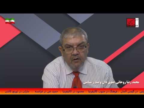 مرگ رفسنجانی  نامه ،مسعود رجوی و واکنش  فرخ نگهدار در نگاه محمد رضا روحانی