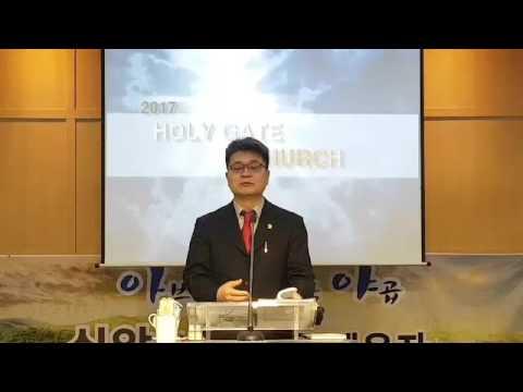 인터스텔라(타임 패러독스)「마태복음 13:36~43」 (대전성문교회-최사무엘)4217