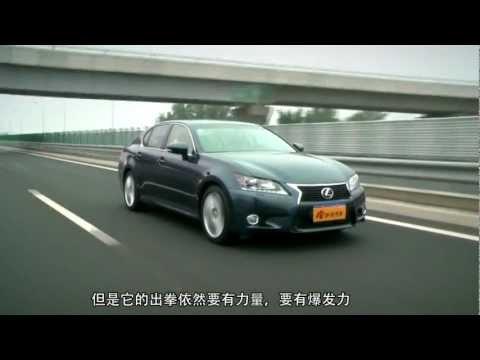 [胖哥试车]第2期 试雷克萨斯GS250/TEST DRIVE-LEXUS GS250 2012
