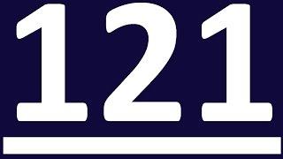 УПРАЖНЕНИЯ - НЕПРАВИЛЬНЫЕ ГЛАГОЛЫ АНГЛИЙСКОГО ЯЗЫКА УРОК 121 АНГЛИЙСКИЙ ЯЗЫК Уроки английского