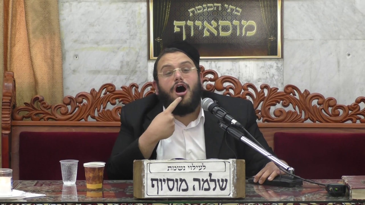 הרב אברהם מיימון טורח ציבור
