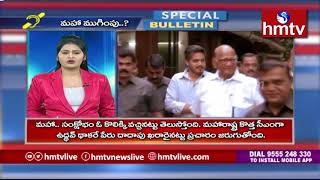 News Highlights | Special Bulletin | 22-11-2019 | hmtv