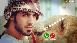New 💔 Beautiful arabic Ringtone    Download Now🔥    World Famous arabic Tone 🎶360p