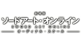 Video SWORD ART ONLINE ORDINAL SCALE-ORIGINAL SOUNDTRACK download MP3, 3GP, MP4, WEBM, AVI, FLV Desember 2017