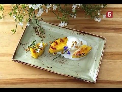 Вопрос: Как приготовить жареный на гриле ананас?