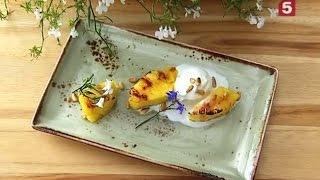 Жареный ананас. Секреты шеф-повара. Утро на 5