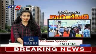 Sujan Mediaand#39;s Real City | Episode-128 | 13th October 2019