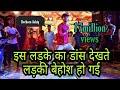 Hawaon NE ye Kaha (Udit Narayan) Dance Video