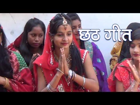 केरवा जे फरेला घवद से ❤❤ Bhojpuri Chhath Geet - New Bhajan 2015 ❤❤ Kajal Anokha [HD]