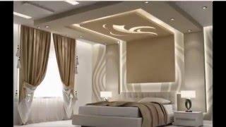 Video Dekoratif  sedef  Boya Alçıpan asma tavan,  Alçıpan bölme duvar, 0532 333 11 12 download MP3, 3GP, MP4, WEBM, AVI, FLV Maret 2018