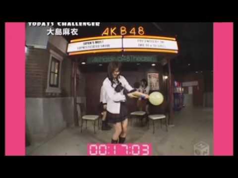 AKB48初期の番組 2007年2月23日 毎回AKB48メンバーが番組から出題される課題やゲームに挑み、成功すれば先に予定されている特番の尺が1分づつ加...