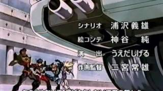 The first ending of the rare microman series.