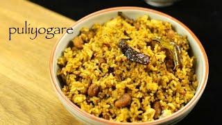 puliyogare recipe | tamarind rice recipe - karnataka style