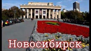 Новосибирск- Город, в Котором я Живу Небольшой Обзор из Окна Автомобиля