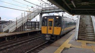 【高速通過!】キハ187系 特急スーパーおき3号 東山公園駅通過