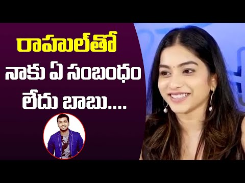 రాహుల్ తో ప్రేమ పెళ్లి || Punarnavi Bhupalam About Love Story And Marriage With Rahul Sipligunj