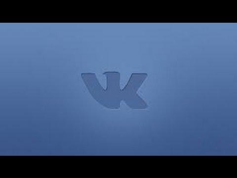 Как написать сообщение в VK (ВК) если вы находитесь в его чёрном списке (ЧС)?