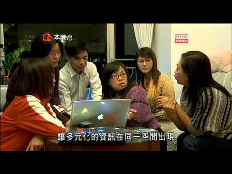 RTHK-香港故事-快樂香港-2-早安,晨之美!-2013-2-24