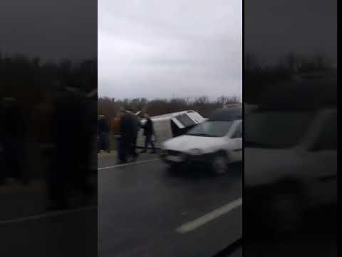 Страшная авария за Кишиневом