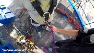 Промышленный альпинизм(Этот ролик обработан в Видеоредакторе YouTube (http://www.youtube.com/editor), 2016-08-18T13:15:51.000Z)