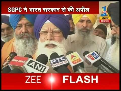 SGPC seeks PM Modi's intervention in Italy court's order to ban Sikh's religious symbol