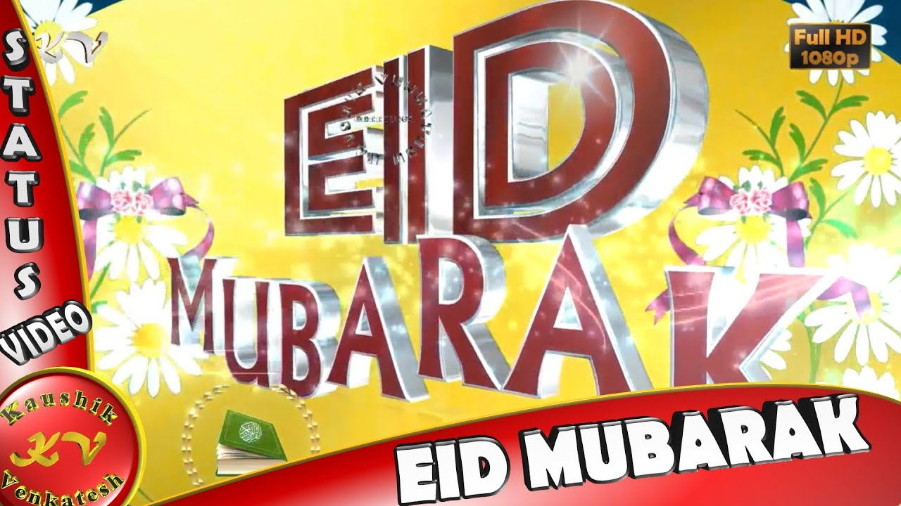 Happy Eid Mubarak 2018 Wishes Whatsapp Video Eid Animation Eid
