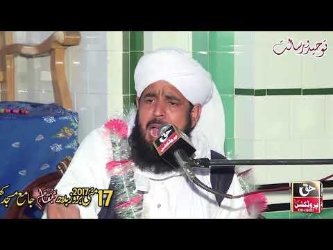 Allama Shahid Chishti / Tauheed o Resalat / Bayan / Gorali Gujrat