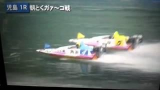 児島ボードー川崎智幸イン逃げ