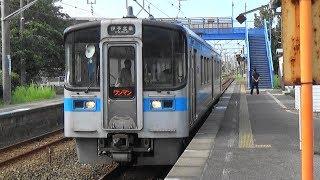 【7000系】JR四国 予讃線 堀江駅に普通列車到着
