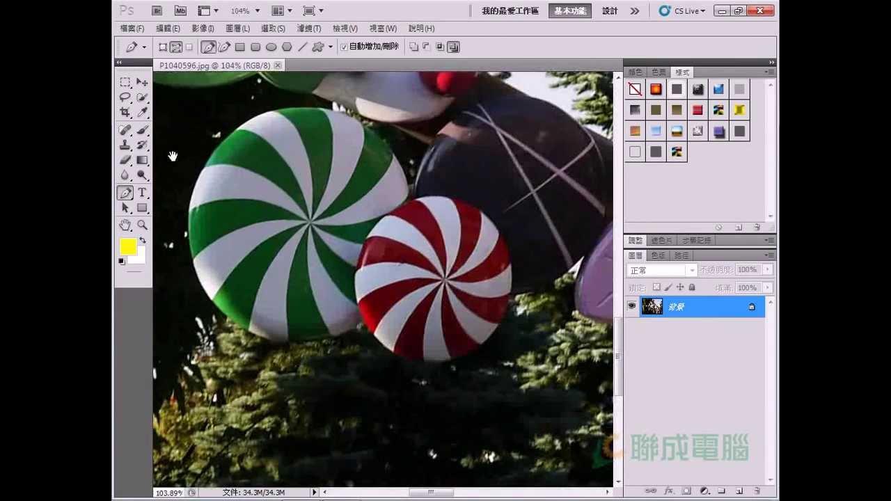 【PhotoShop CS5】輕鬆學會重要的備份之一:圖層遮色片(1/3) - YouTube