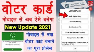 New voter id card apply online 2021 - mobile se voter id card kaise banaye | Voter helpline update screenshot 4
